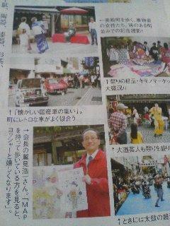 咲楽(さくら)4月号